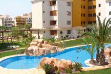 Appartement à Torrevieja - Pamela LT